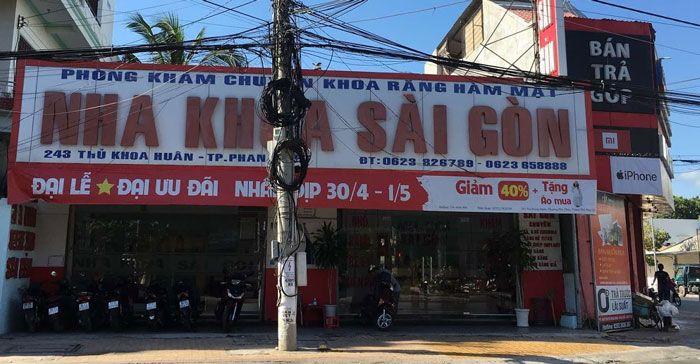 Nha khoa Sài Gòn tại Phan Thiết